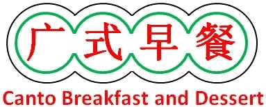 Canto Breakfast and Dessert